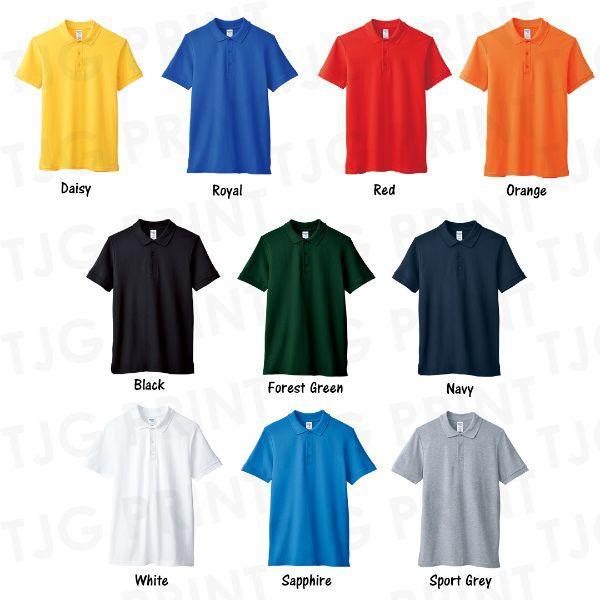 6800 Gildan Polo Cotton
